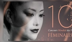 Two medals for Paloumey wines at the Feminalise World Wine Competition
