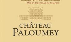 First scores for Château Paloumey 2015!